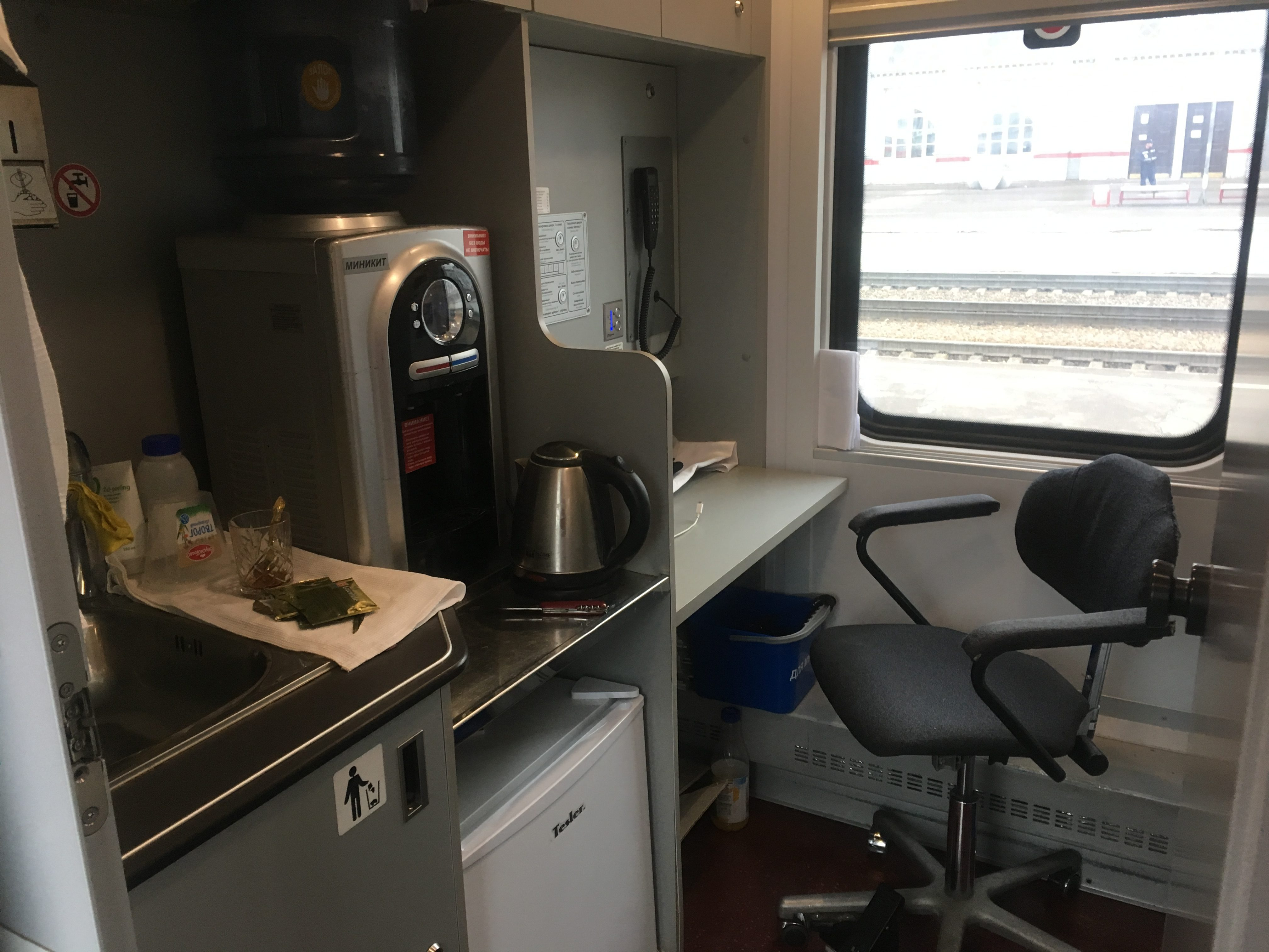 The compartment managers office