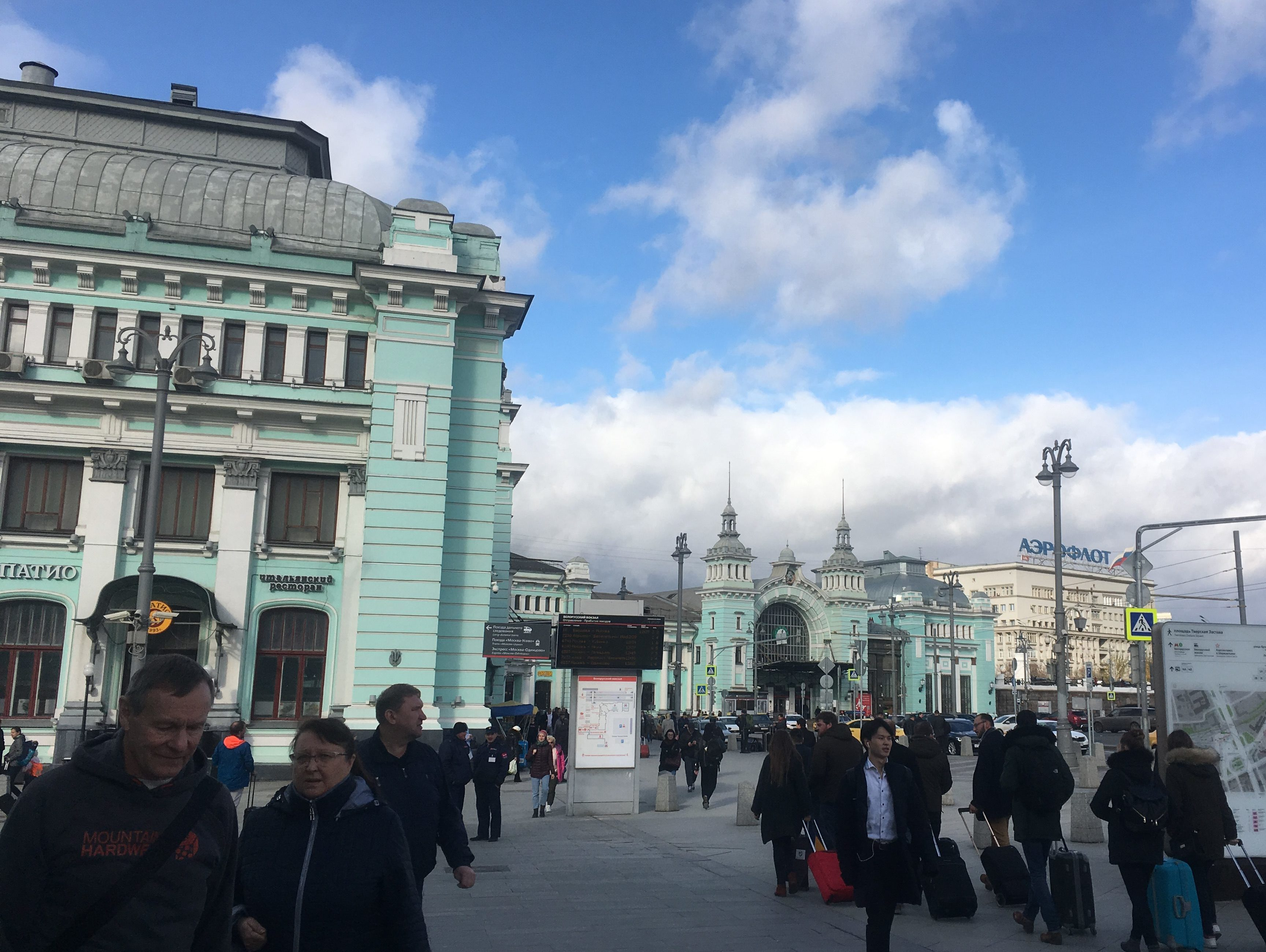 Belorussky Railway Station, Moscow - my entry point