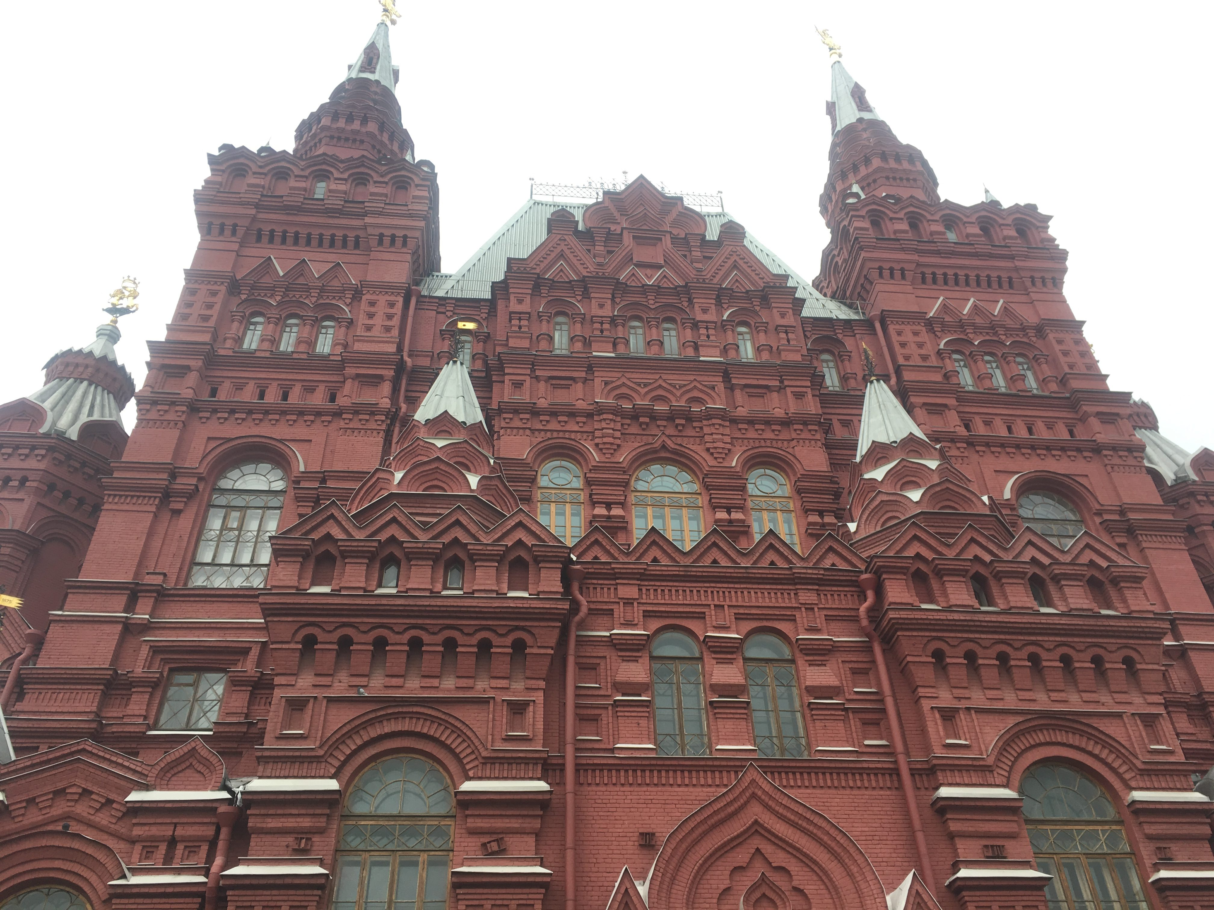 Facade of State Historical Museum, Moscow