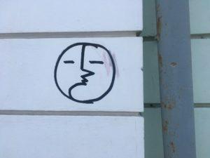 Moscow street art?