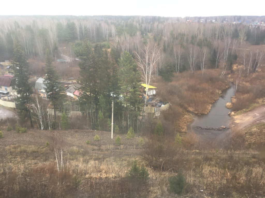 Yemel'yaanovskiy rayon looking down a hill