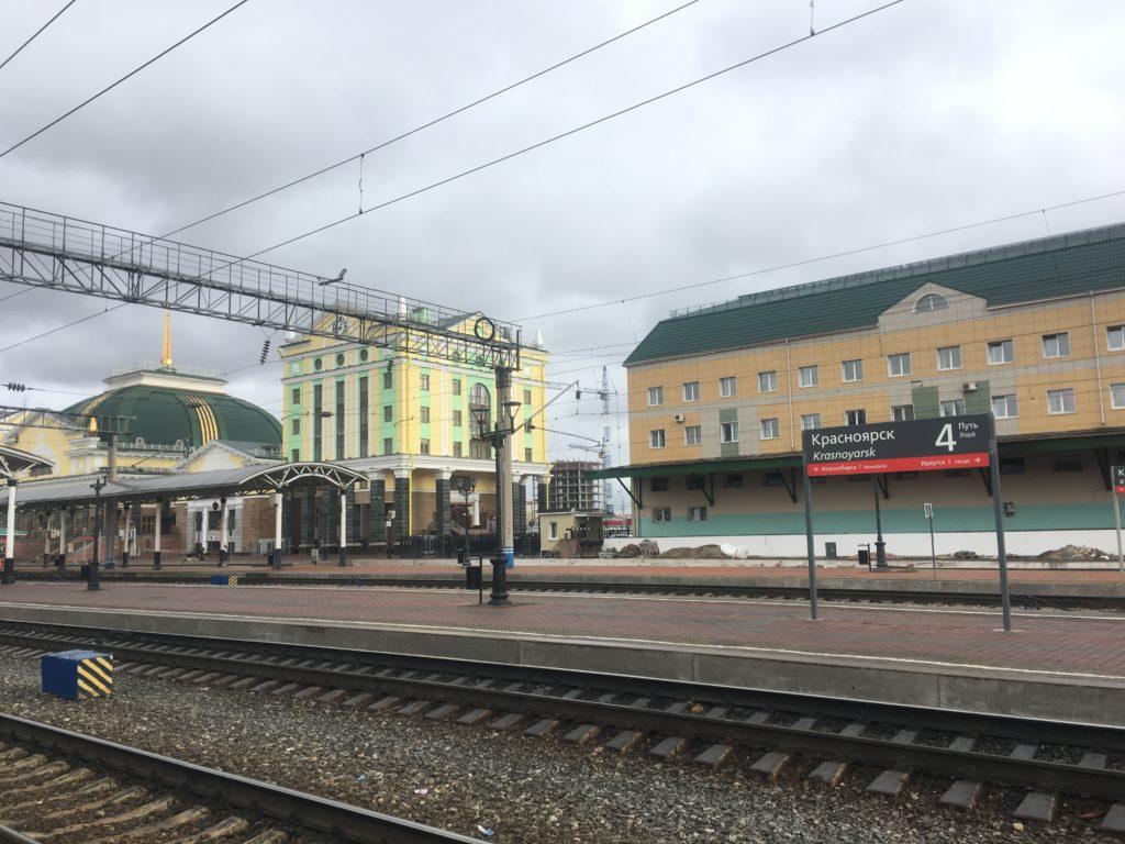 Krasnoyarsk station