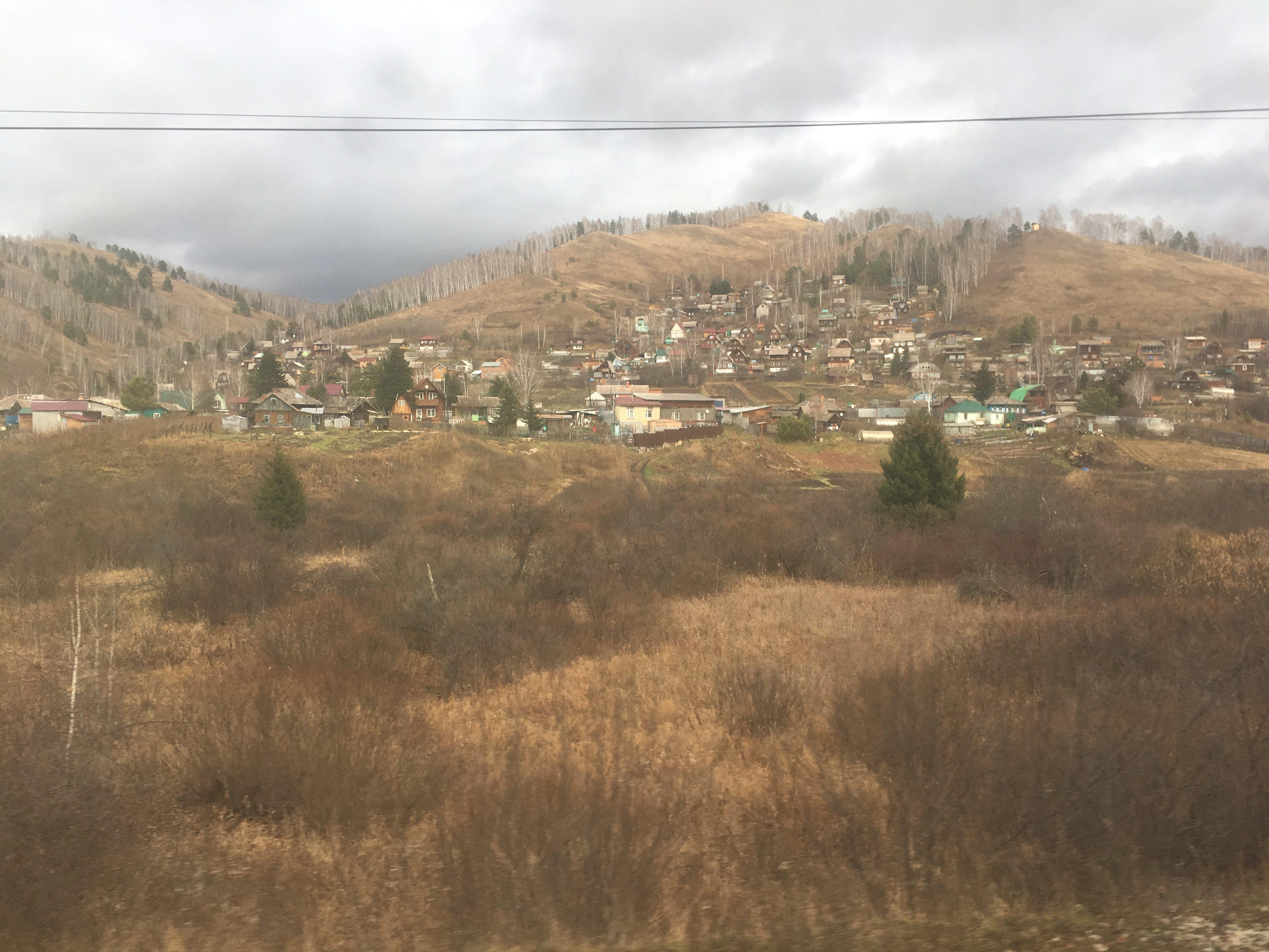Hills of the Berezovskiy rayon