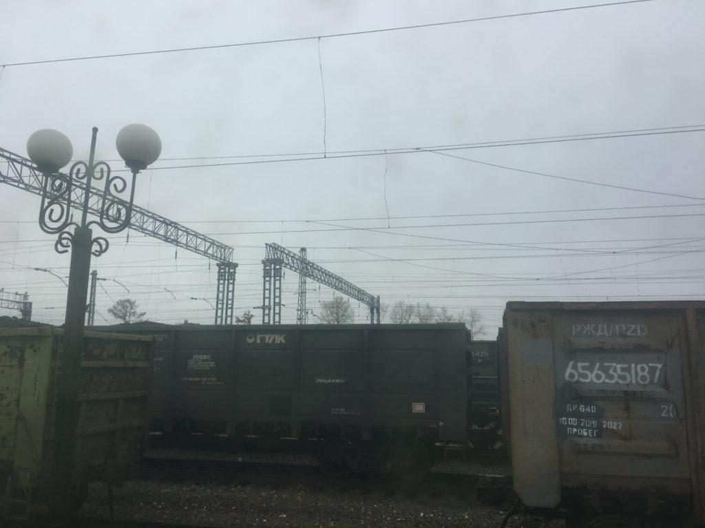 Coal cars parked at Slyudyanka