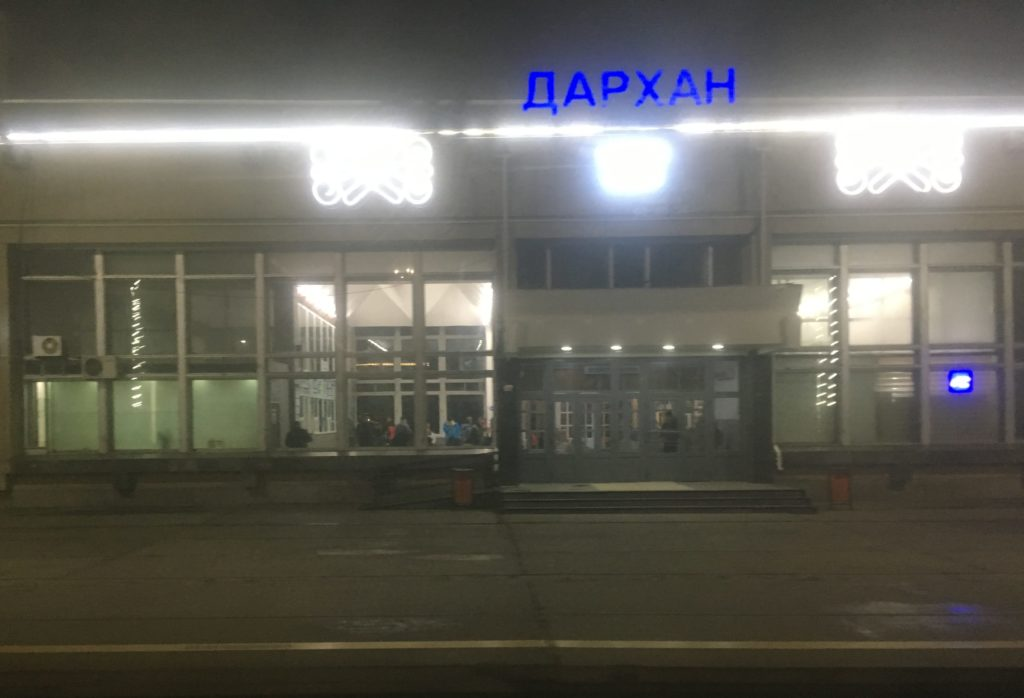 Darkhan Station in the middle of the night