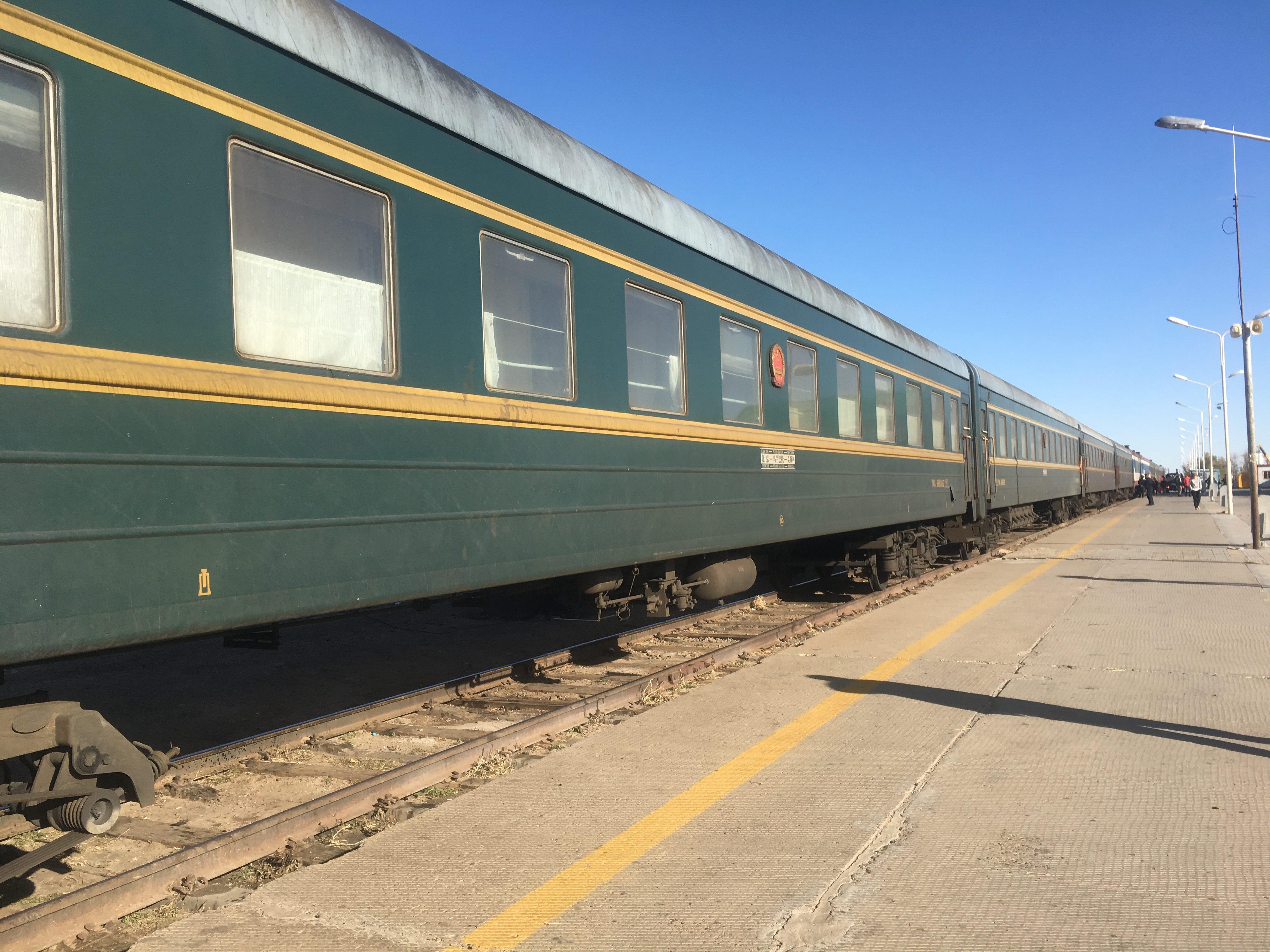 Chinese carriages along the Dornogovi platform