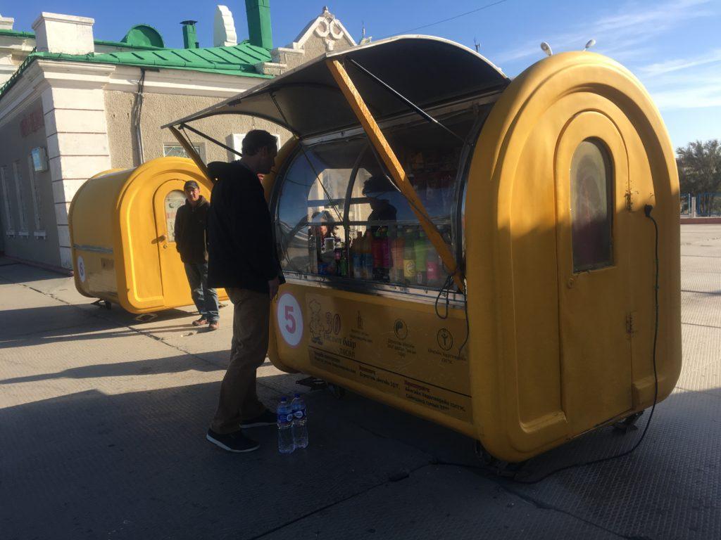Mongolian shop at Dorngovi station