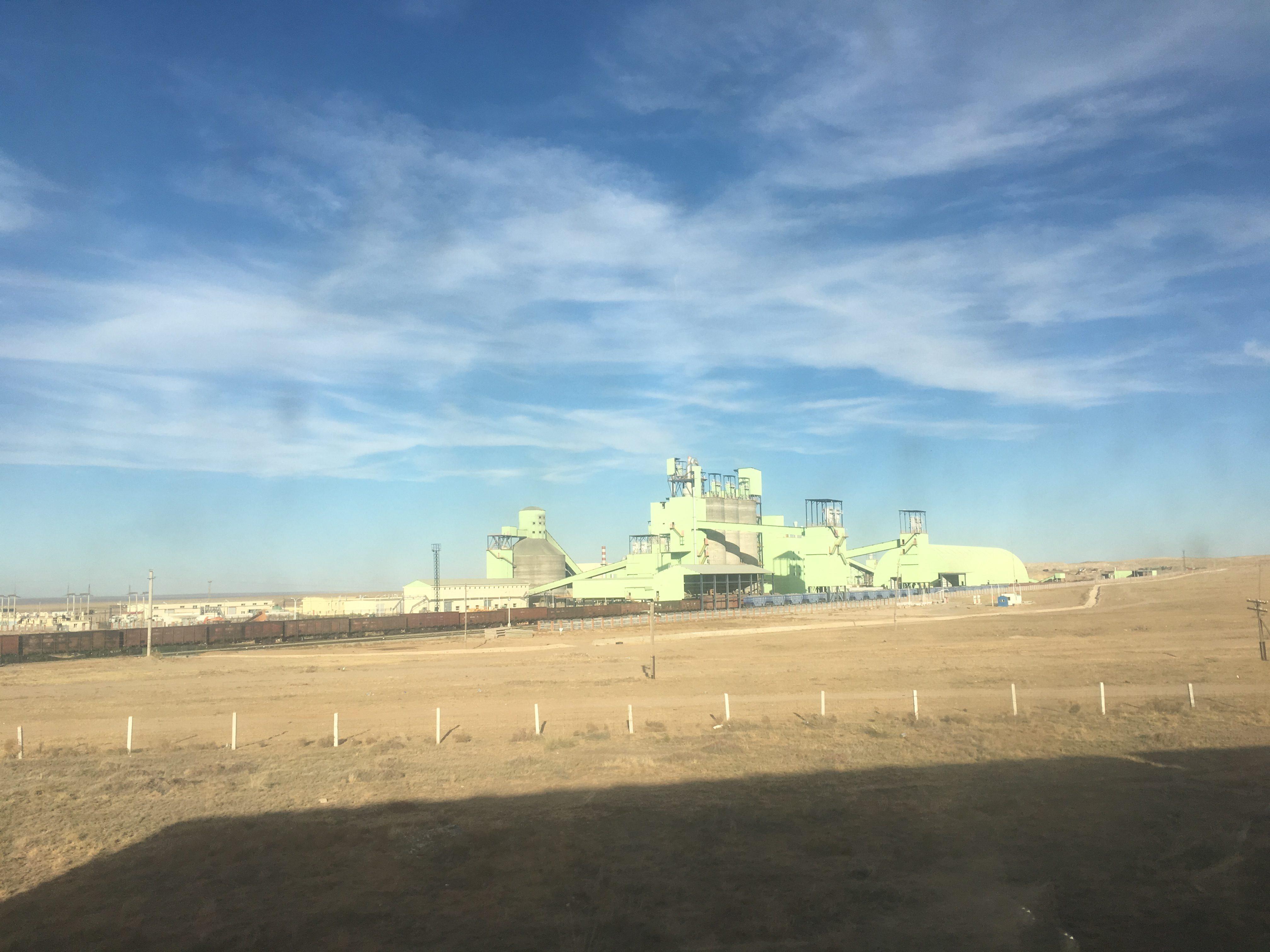 Industrial Mongolia