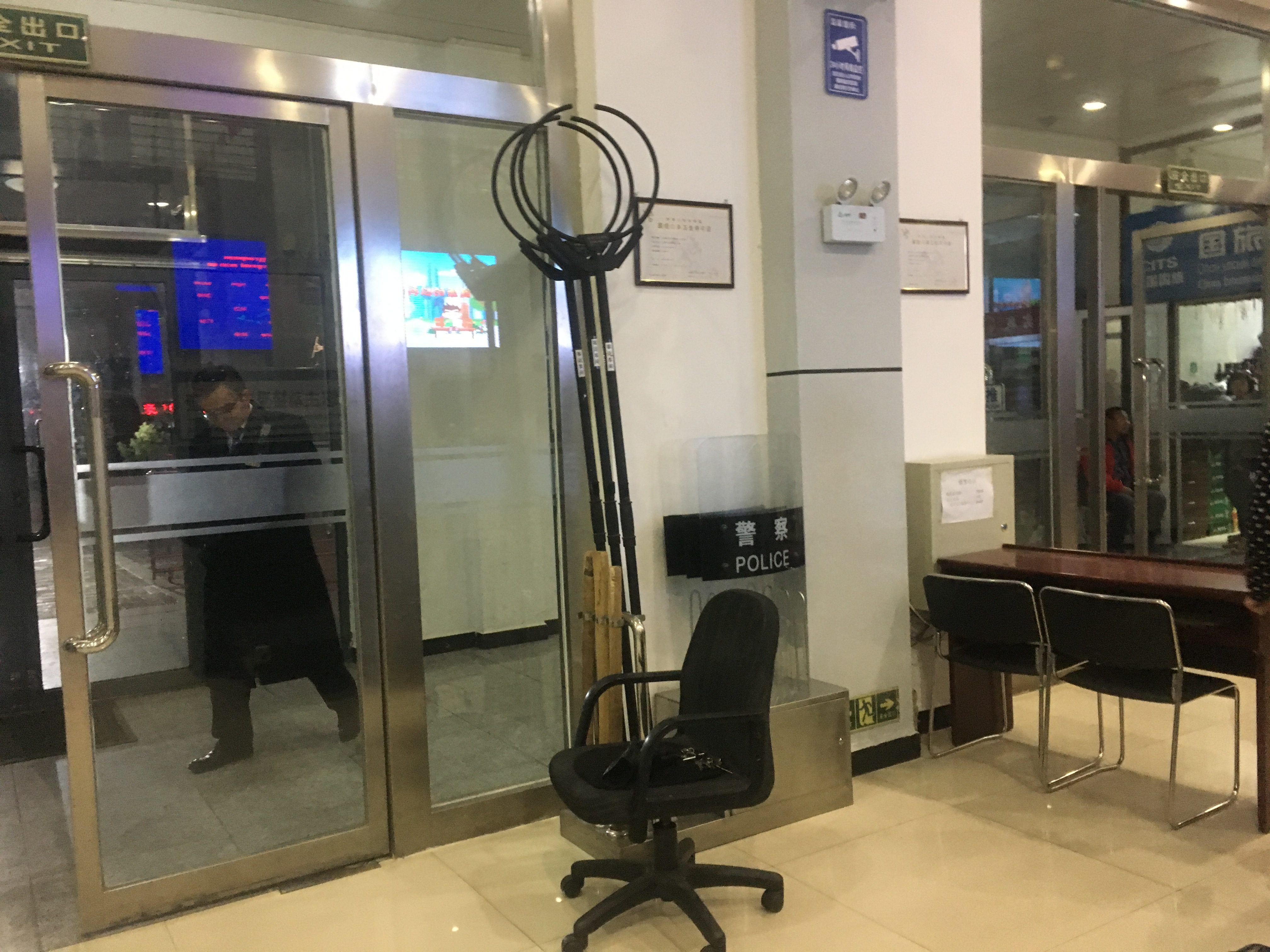 Chinese instruments of detention in Customs waiting hall