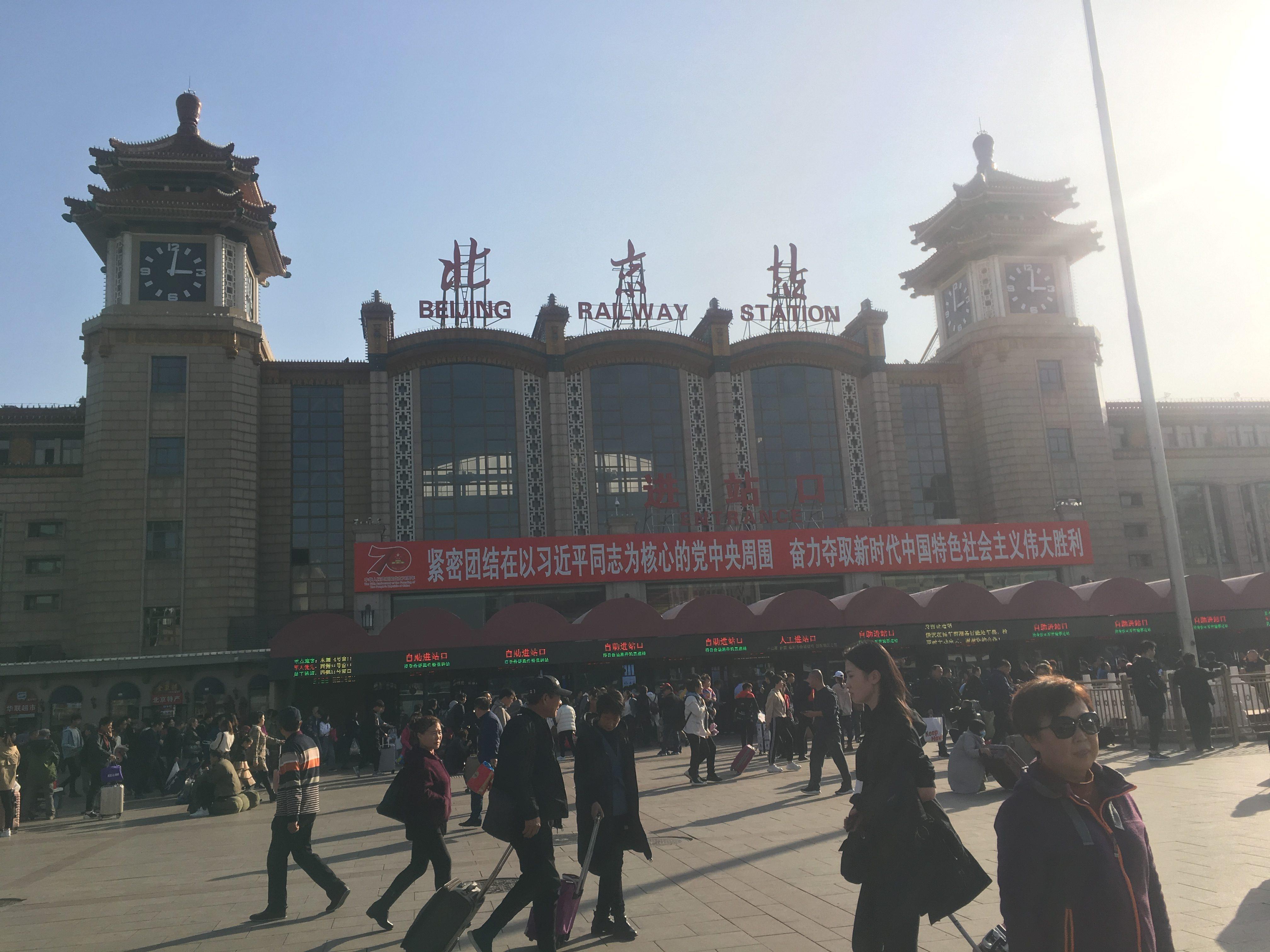 Beijing Railway Station Plaza - free!