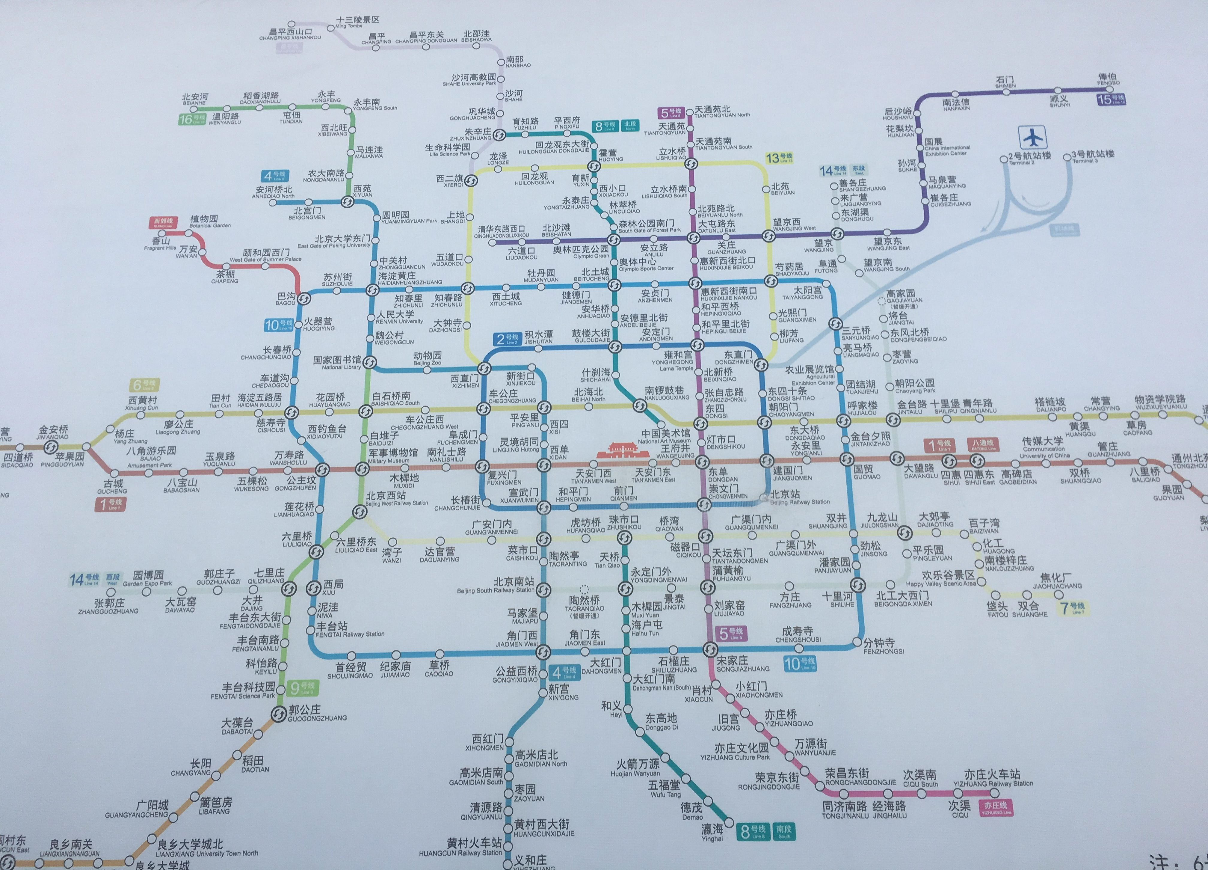 There you go, Beijing subway. Easy.