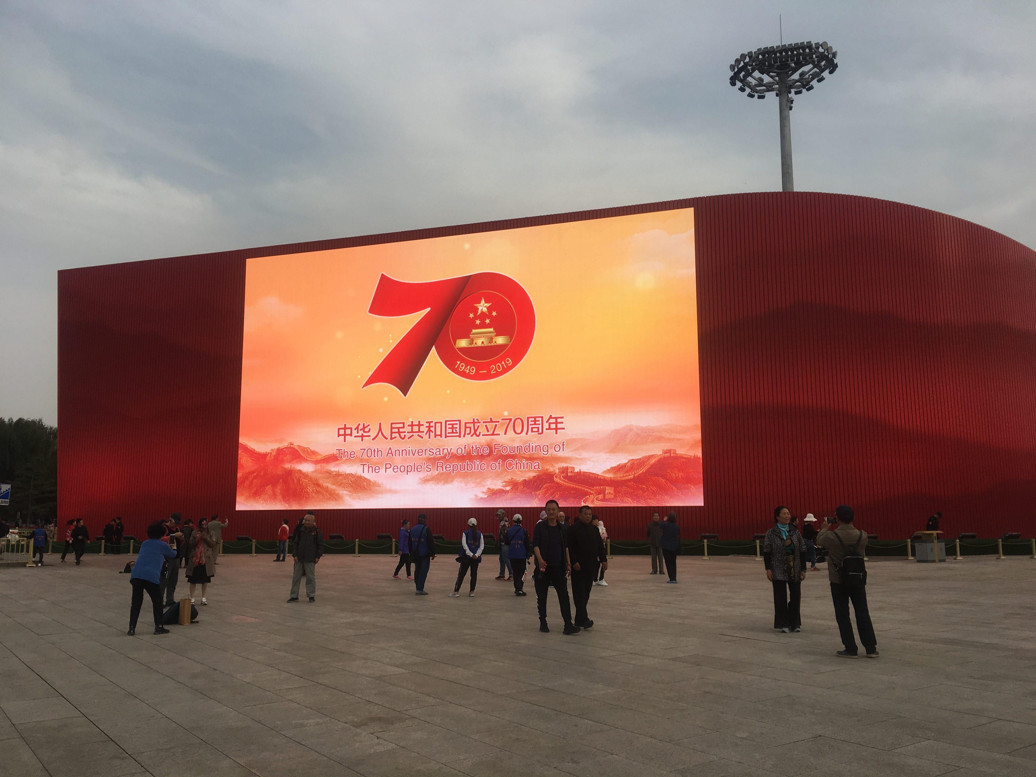 Happy Anniversary, China