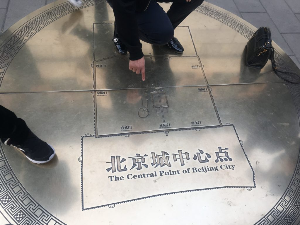 The big point of Beijing