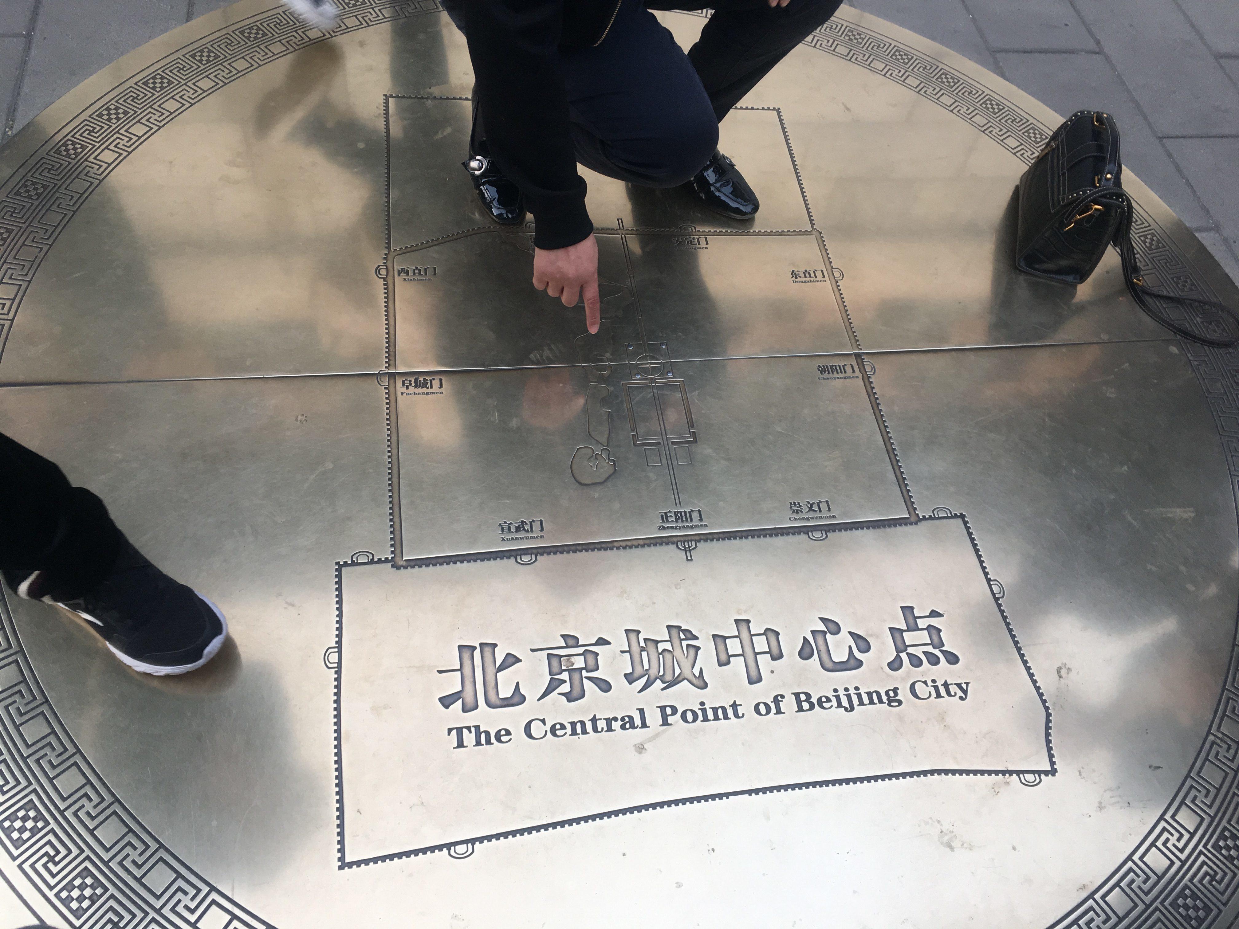 The big point of Beijing