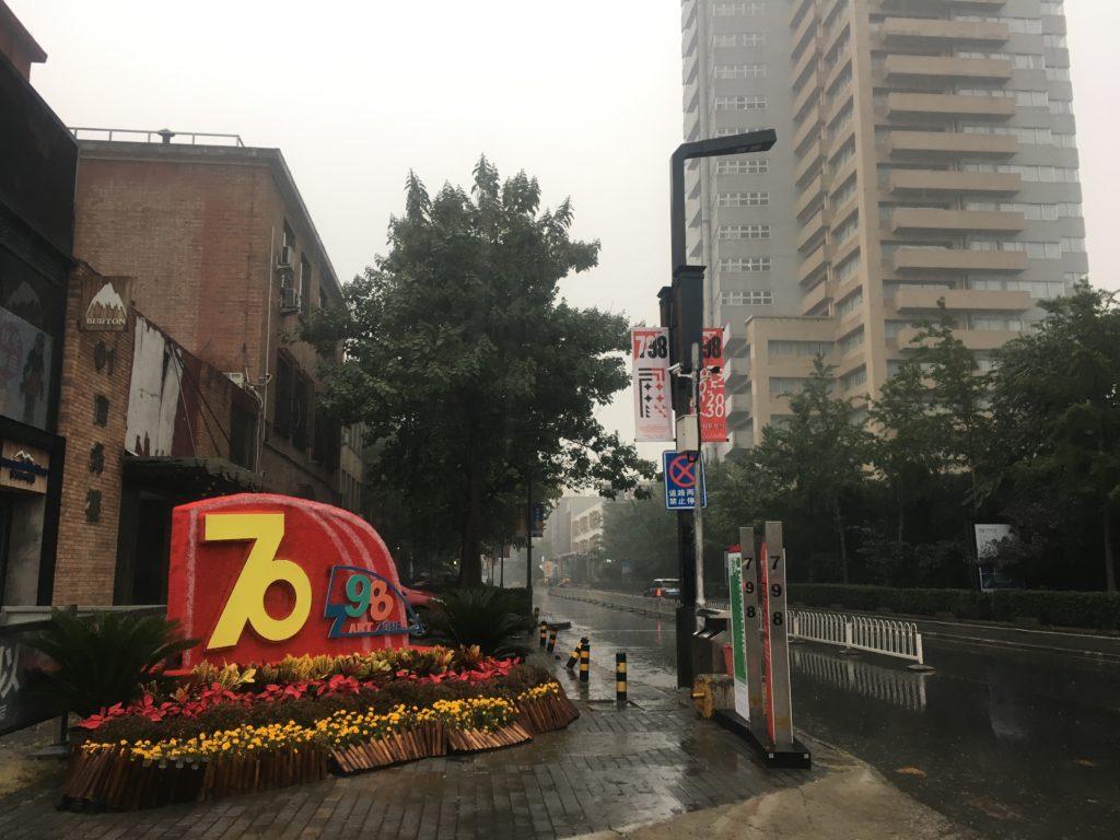 70 birthday celebrations inserted into 798