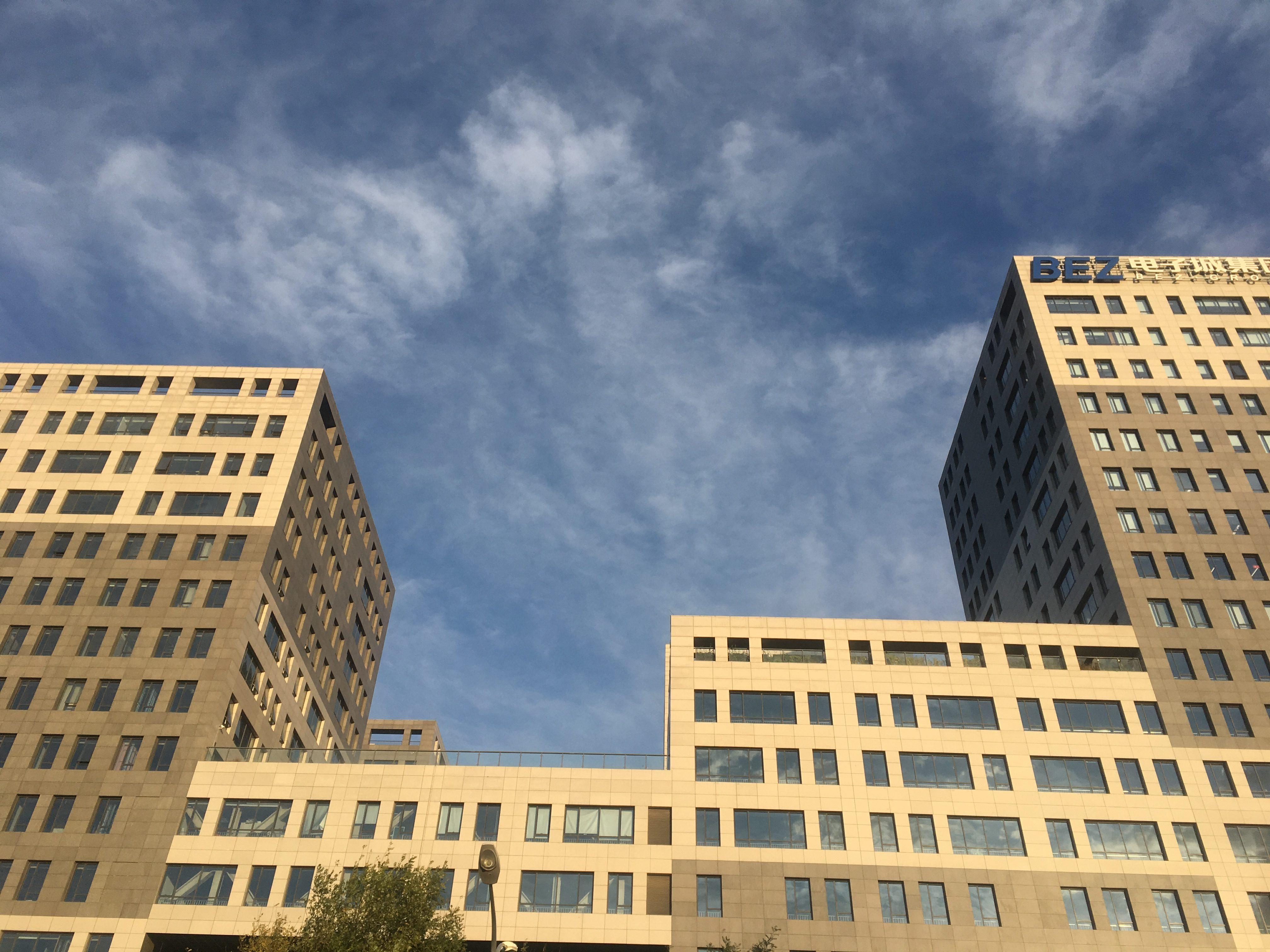 Beijing Building and sky