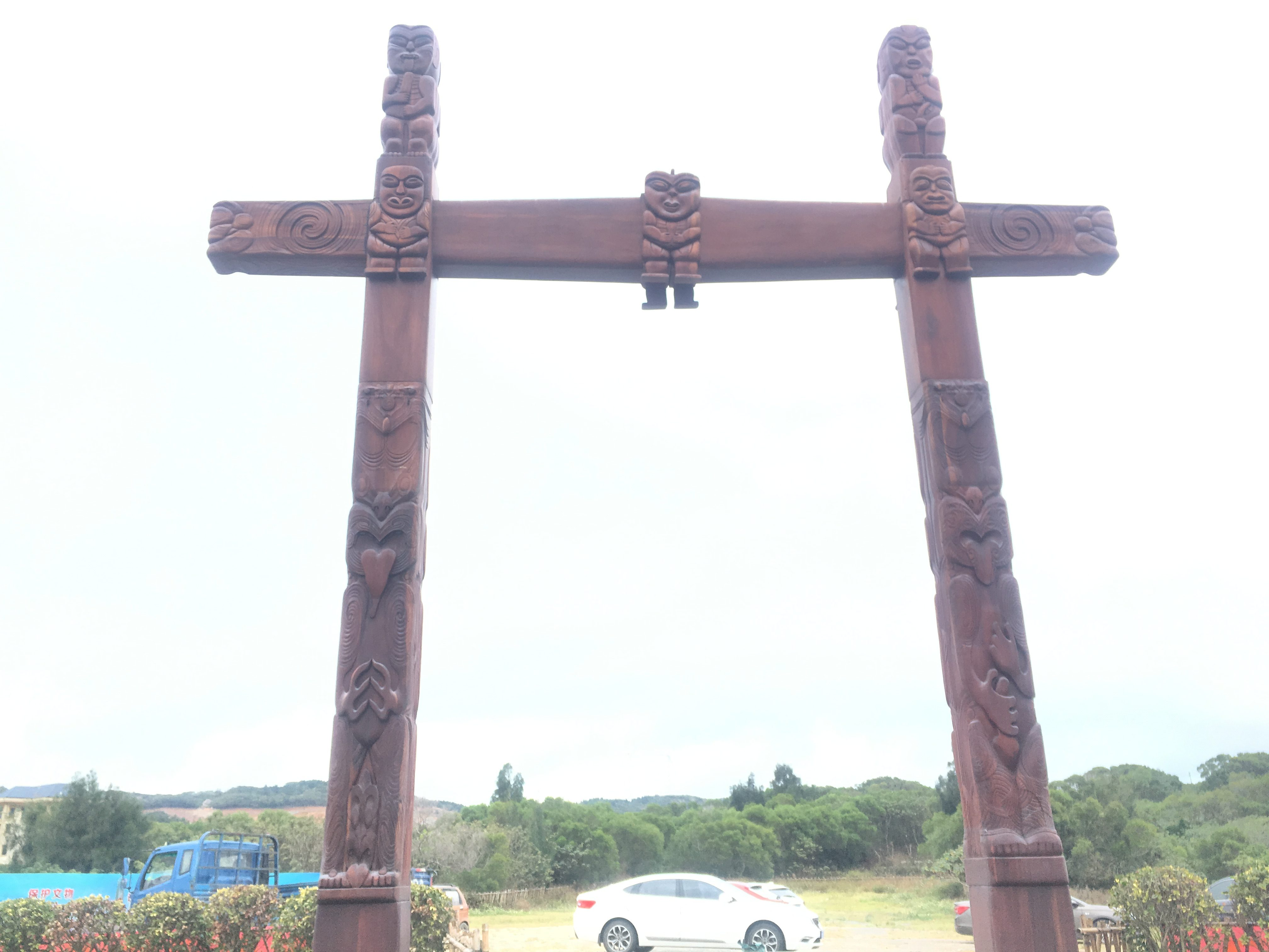 Gateway to Austronesian archaeological institute