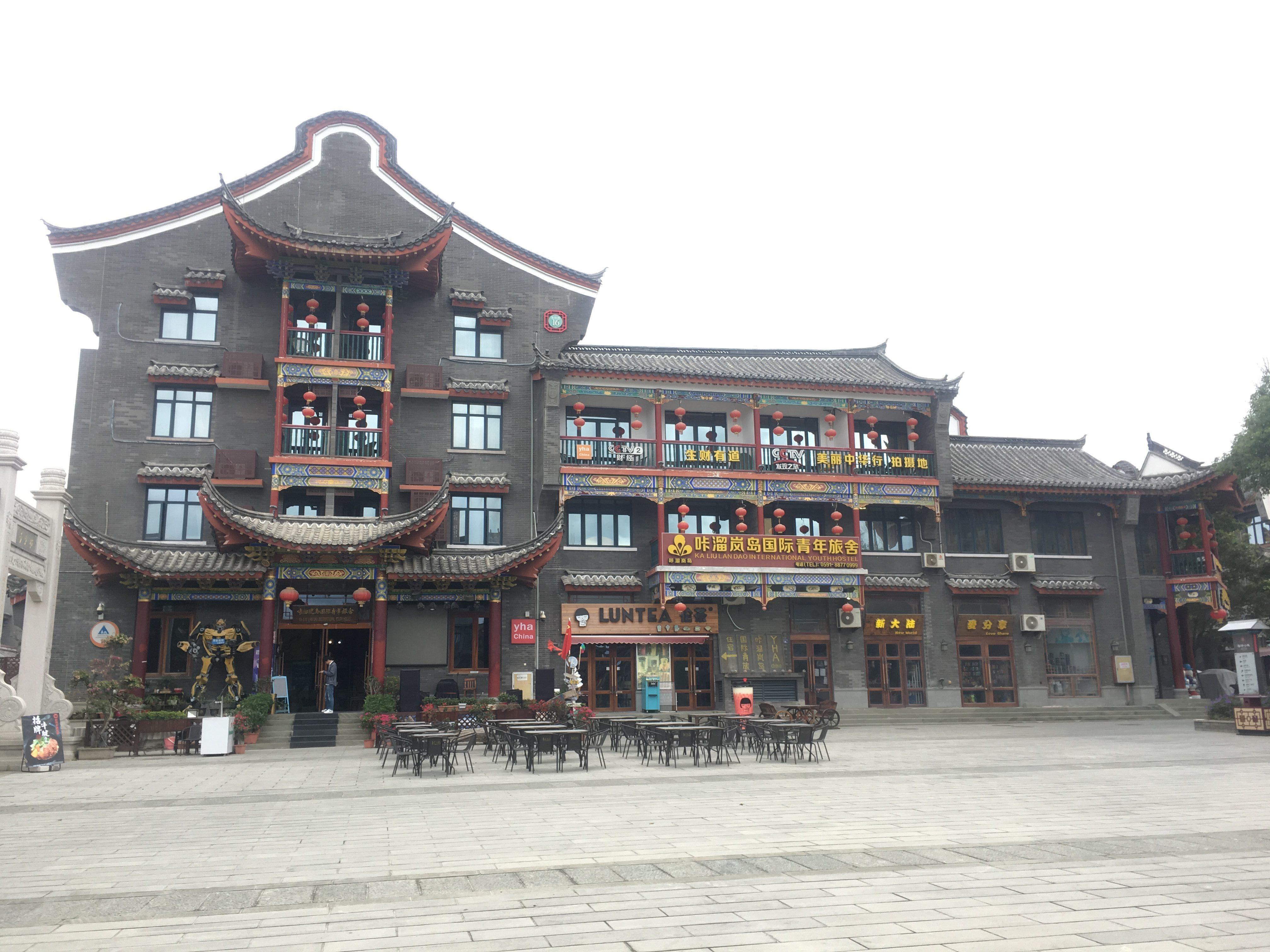 Ka Liu Lan Island International Youth Hostel