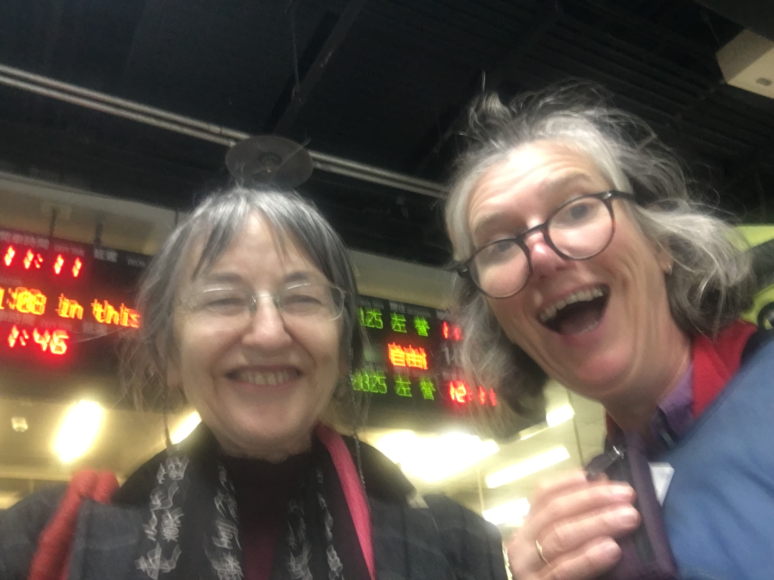 Sue Jollow and I celebrate being in the right place at the right time - Taipei Fast Train!