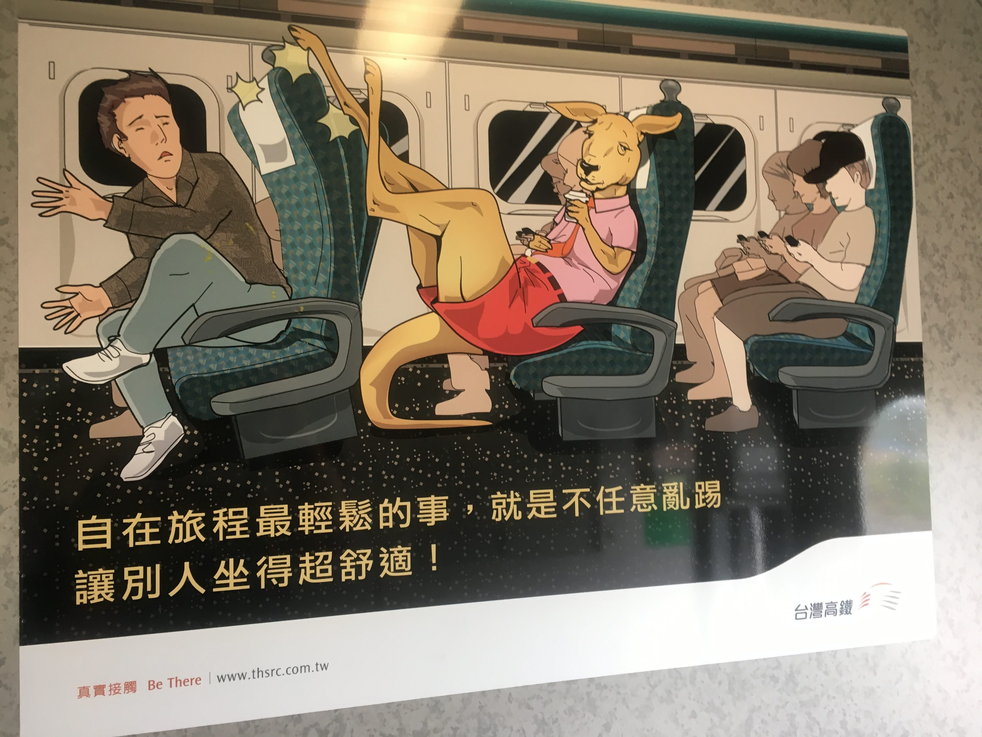 Taiwanese train ad: Kangaroo travellers giving us Aussies a bad rep!