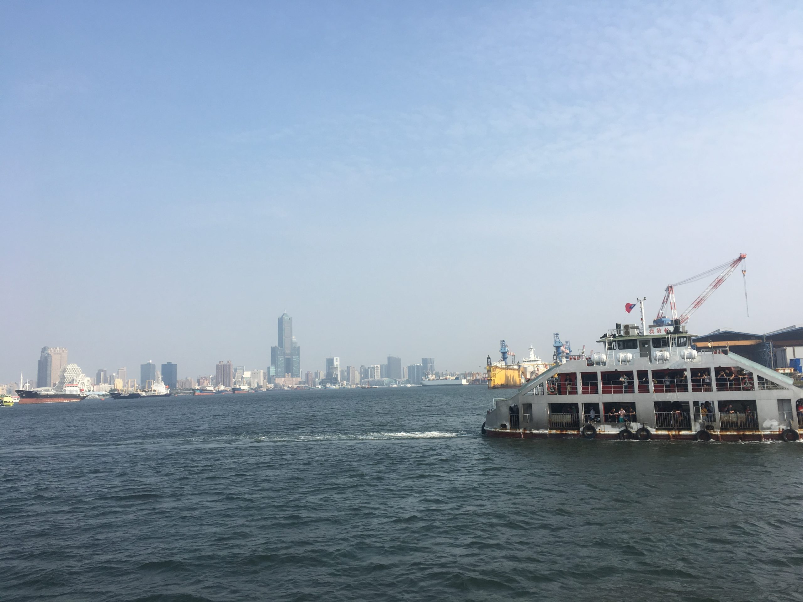 Kaohsiung Harbour from ferry
