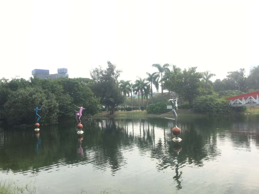 Central Park, Kaohsiung