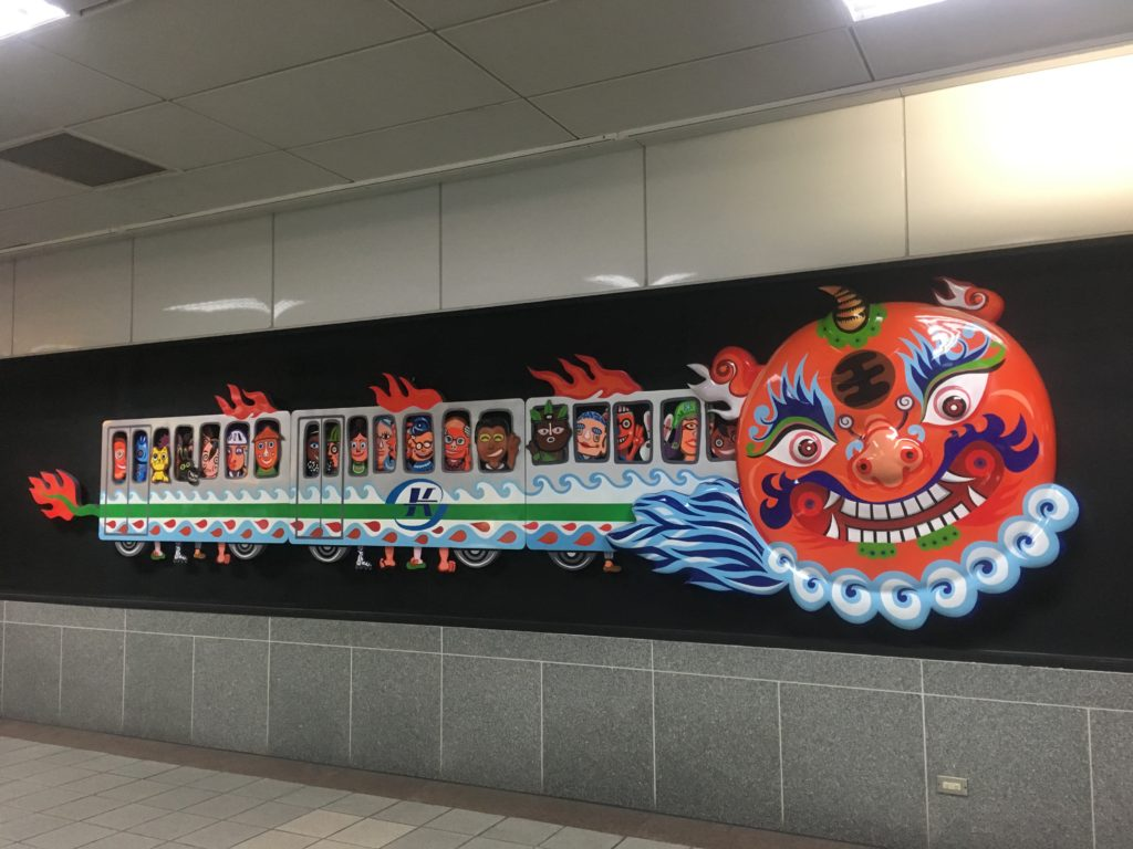 encouraging train at Kaohsiung metro station
