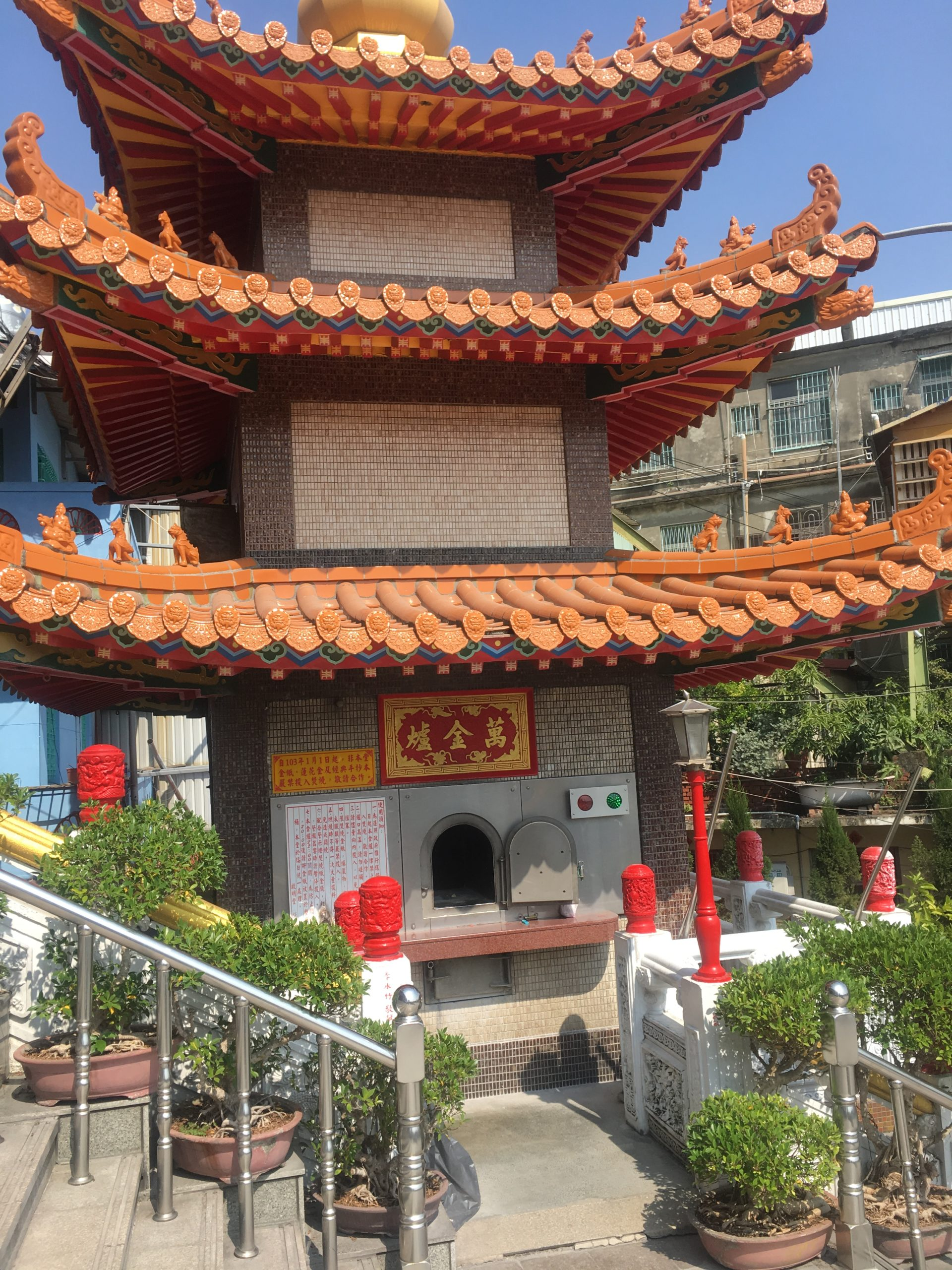 Burner at Chi-Ming-Tang temple at Lotus Ponds