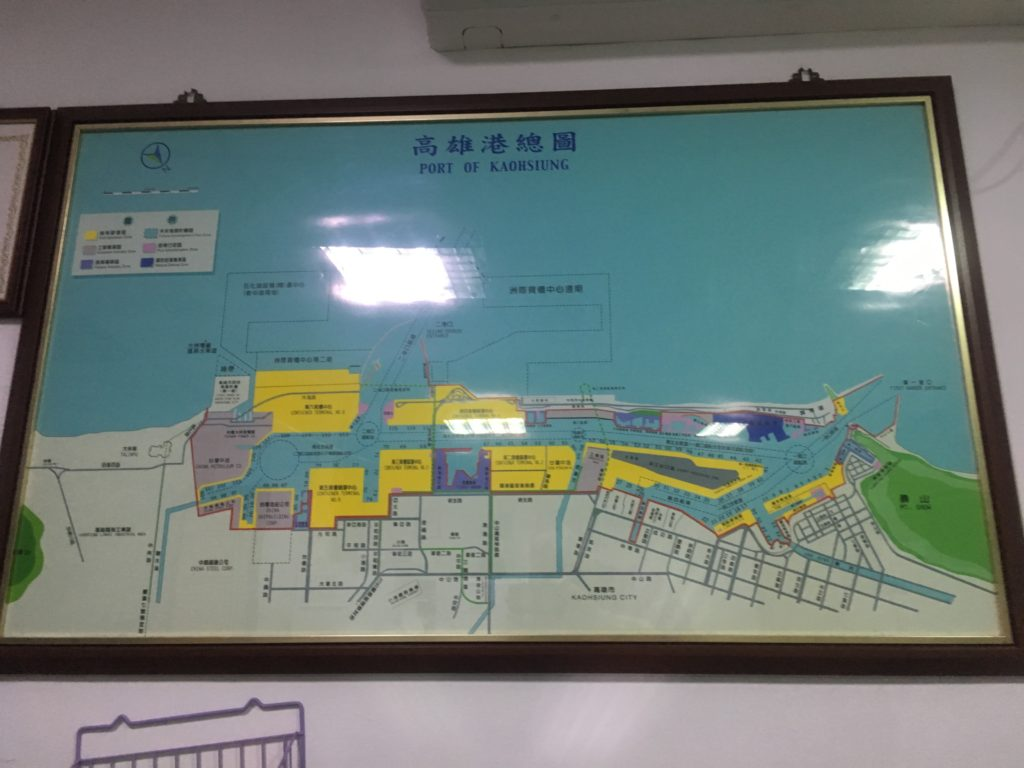The Port of Kaohsiung as seen in the Immigration Office
